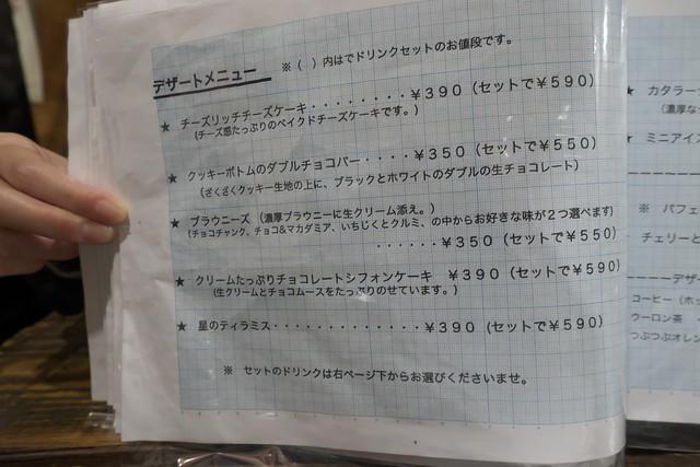 タムラ倉庫_14