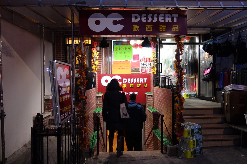 OC Dessert | 770 56th St | Sunset Park | Brooklyn | NYC
