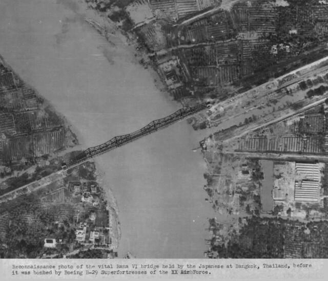 Reconnaissance Photo Of The Vital Rama Vi Bridge Held By The Japanese At Bangkok