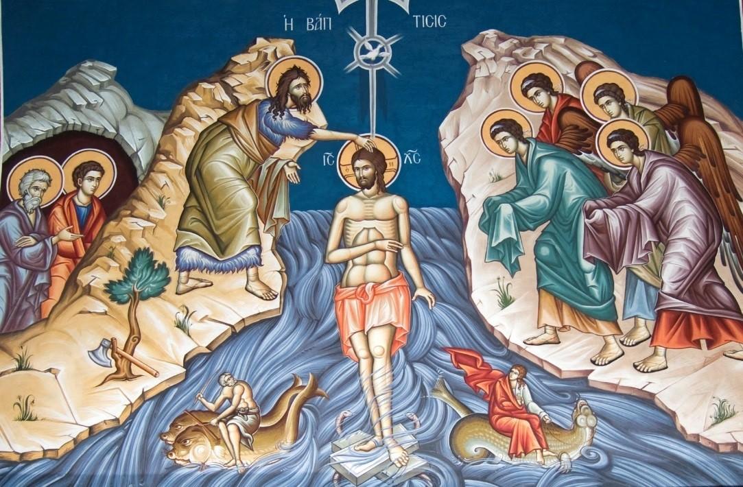 Botezul Domnului 2016, 2
