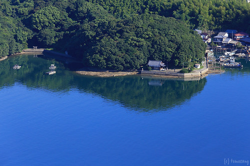 Tenkaiho Park