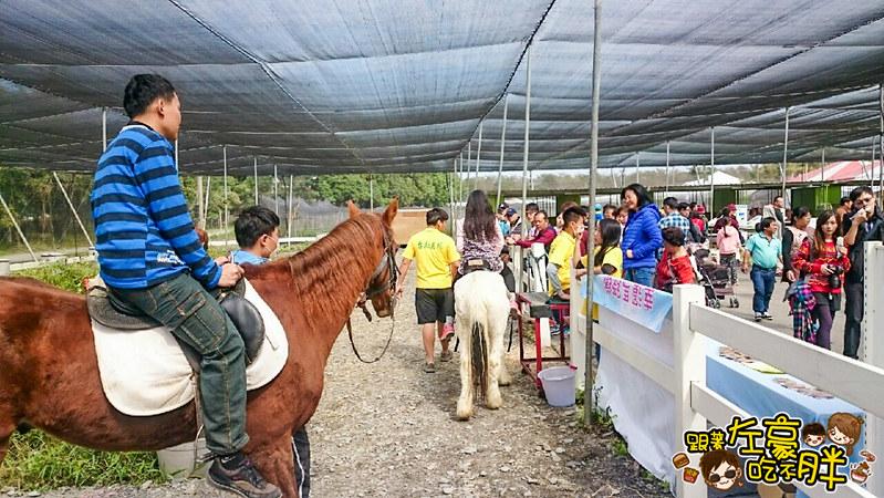 屏東熱帶農業博覽會 _5354