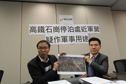 新民主同盟譚凱邦及范國威今天(2月25日)舉行記者會,促政府考慮高鐵工程停工改建,免除高鐵運兵及一地兩檢的政治危機