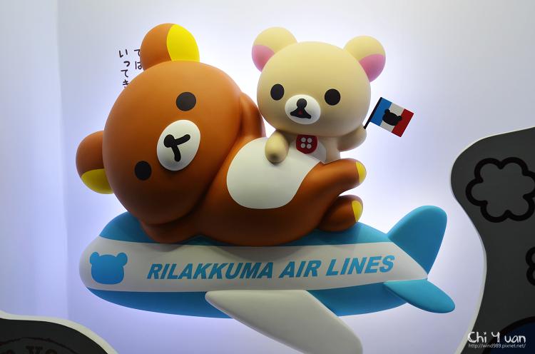 拉拉熊的甜蜜時光特展35.jpg