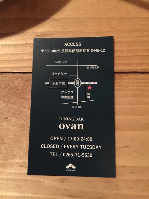 2016.1.16 Ovan