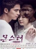 韩剧- FunTude 线上看