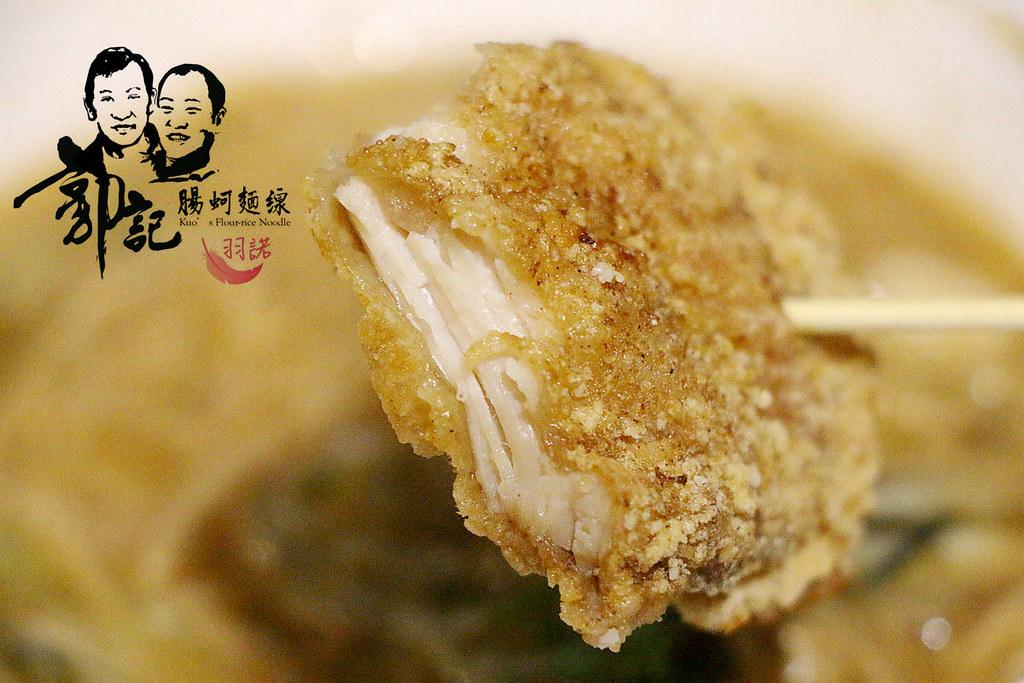 郭記腸蚵麵線63