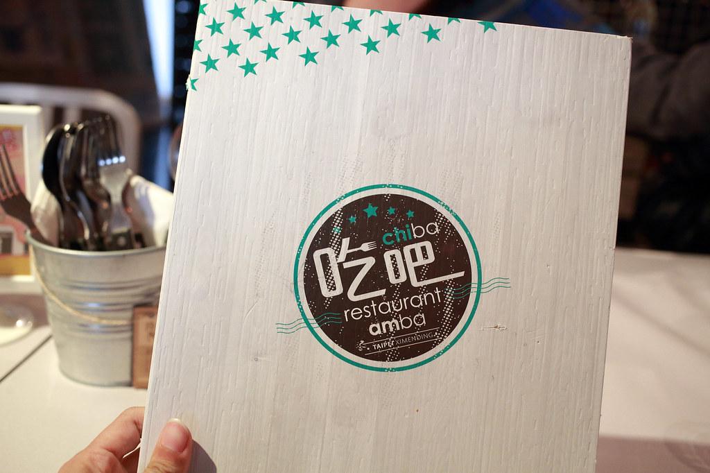 20160327萬華-吃吧 (18)