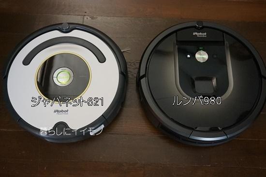 japanet-roomba1