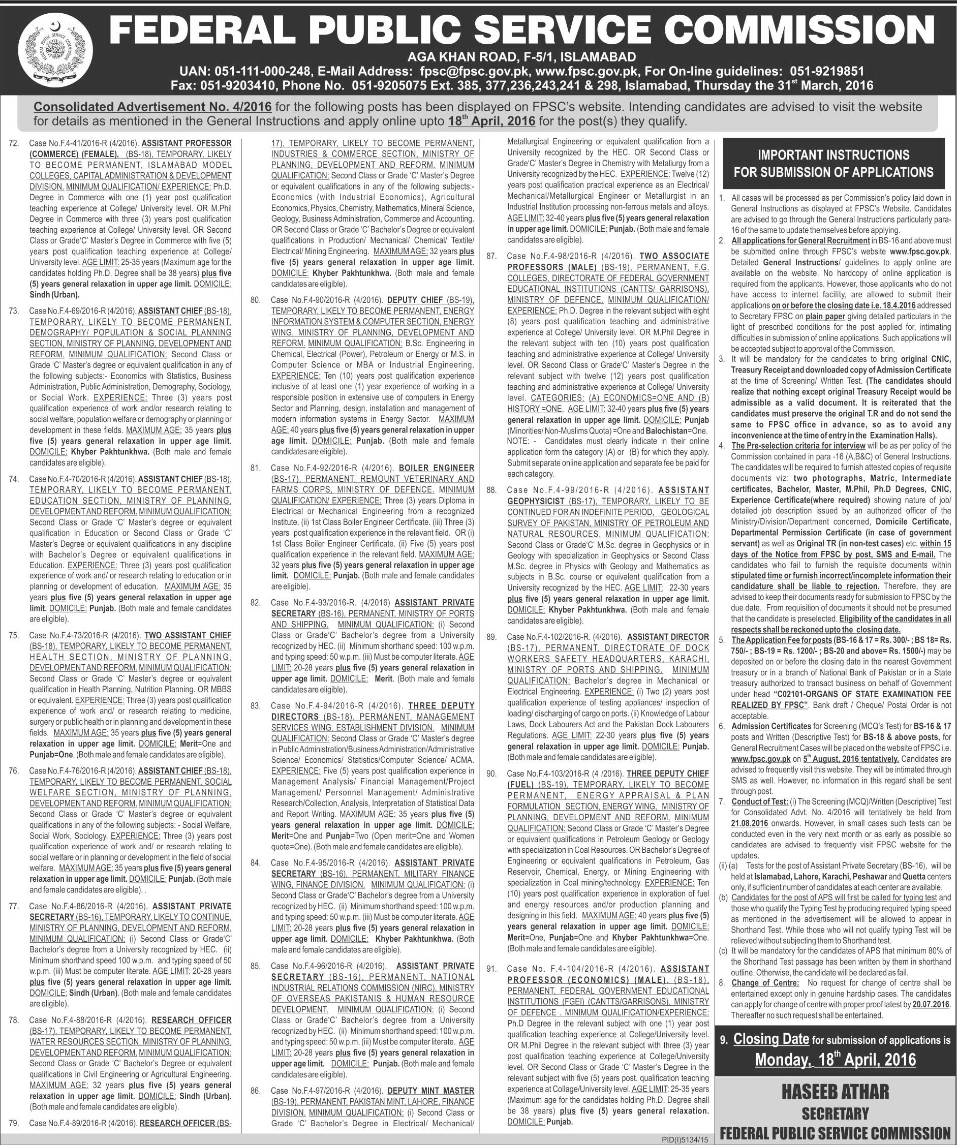 FPSC Advertisement Number 4-2016