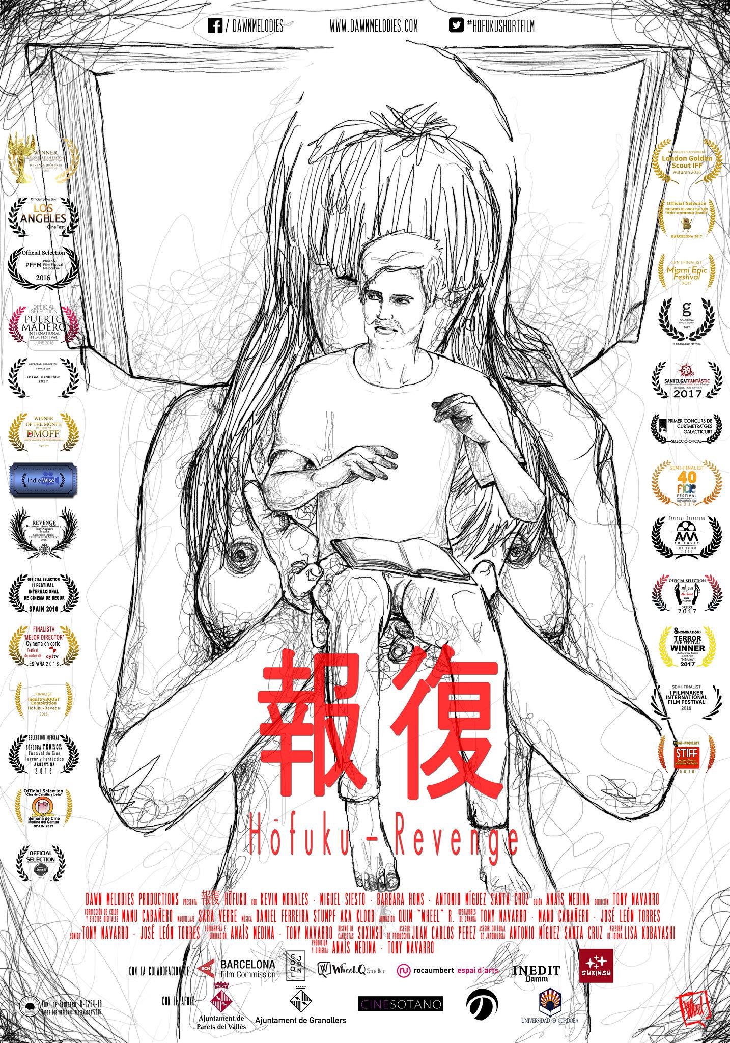 Hofuku 2016-Official Poster