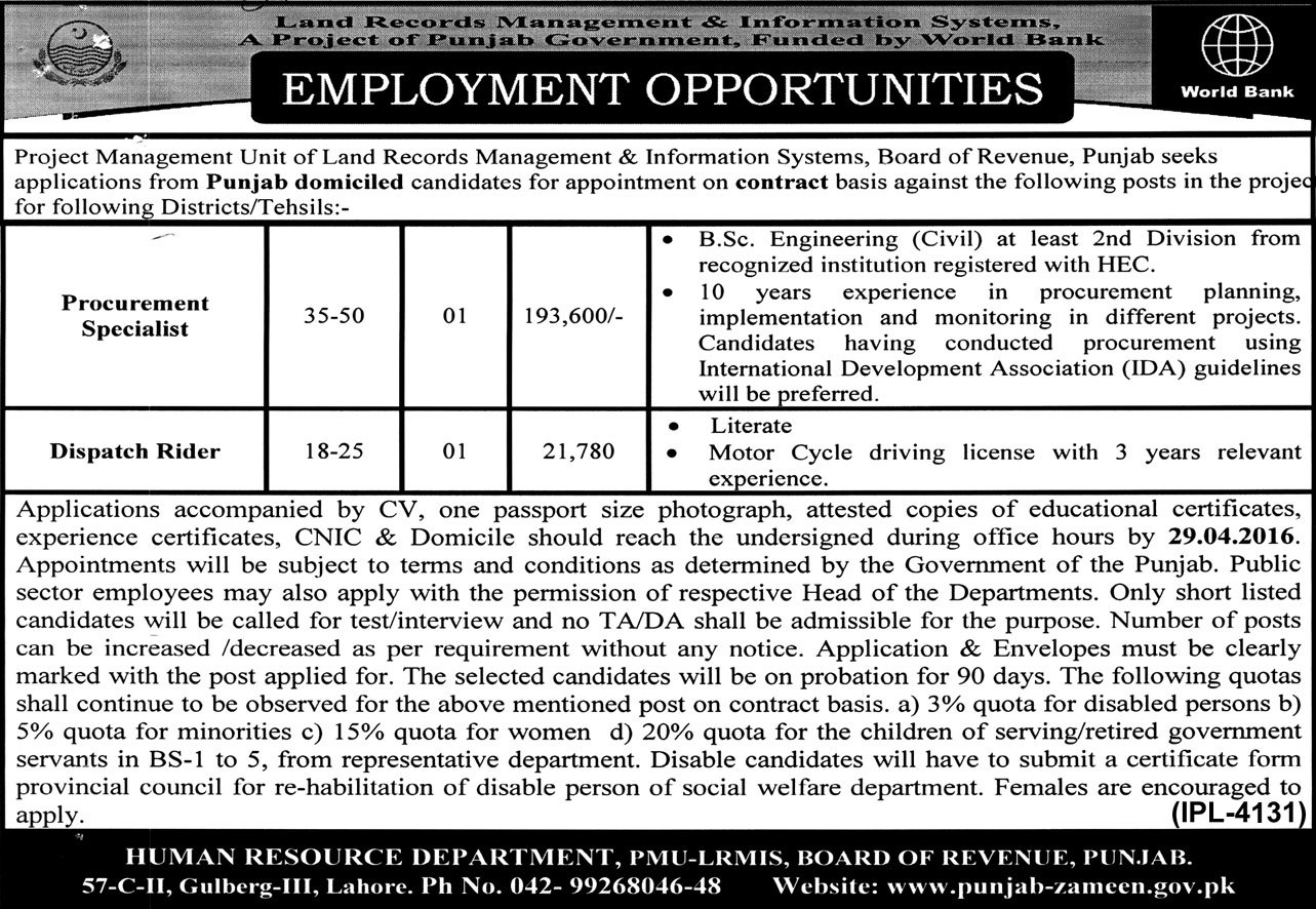 Land Record Management Information System Jobs 2016