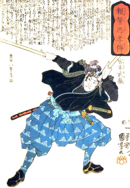 test1_Musashi_ts_pic