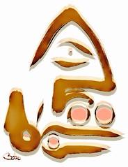 Illuminatillustration #illuminati #illustration #bobo #golem #TheBoboShow #BoboGolemBobogolemSoylentGreenberg