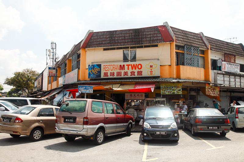Restoran M Two Maluri Kepong