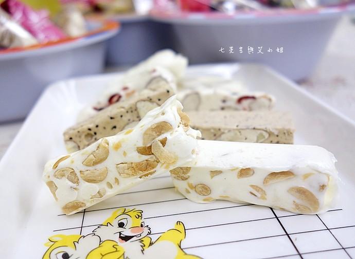 30 老胡賣點心 南棗核桃糕、南棗夏威夷果糕、新春開運牛軋糖禮盒