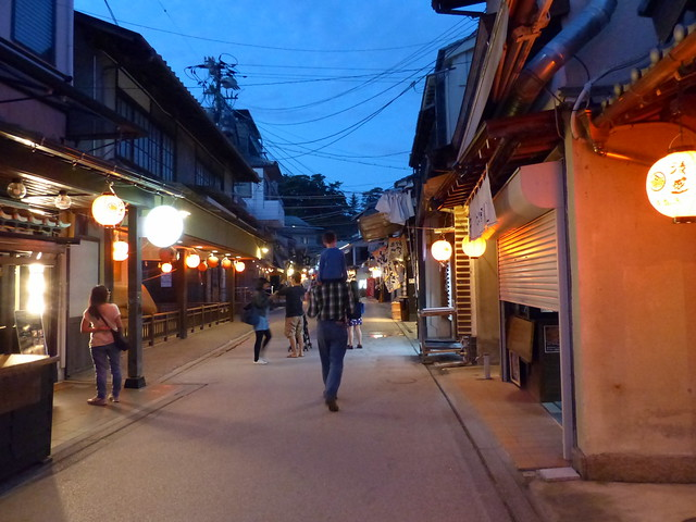 Miyajima after the shops close