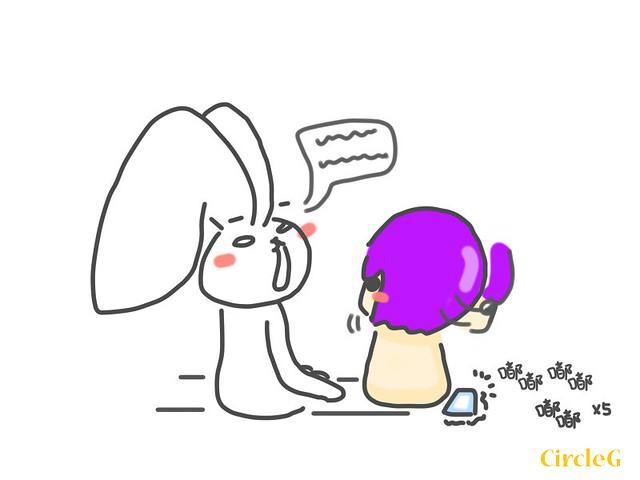 CIRCLEG 圖文 温柔的兔子大人之霸氣洩漏 (1)