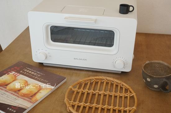 balmuda-toaster-kihon003