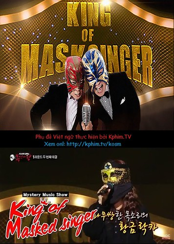 King of Mask Singer (2015)