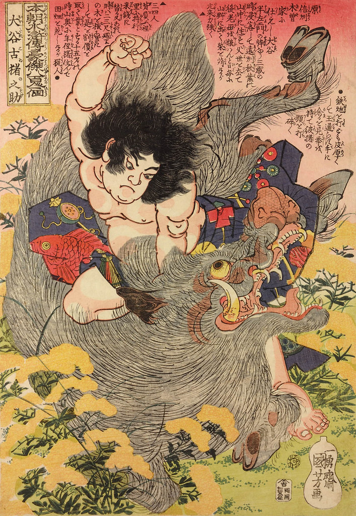 Utagawa Kuniyoshi - Title- Ôtani Furuinosuke, from the series Eight Hundred Heroes of the Japanese Shuihuzhuan (Honchô Suikoden gôyû happyakunin no hitori)  1845