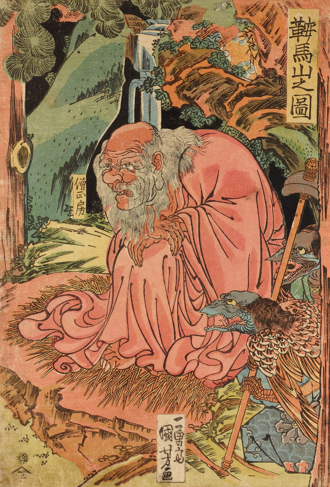 Utagawa Kuniyoshi - Prince Yoshitsune (Ushiwaka-maru) practising fencing with the tengu under the direction of their king, Sojo-bo, with Kisanda in attendance, Edo Period