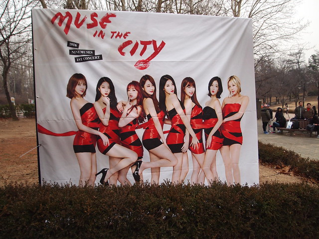 P2191162 9muses MUSE IN THE CITY NINE MUSES