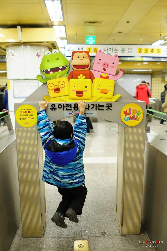 Children's Gate