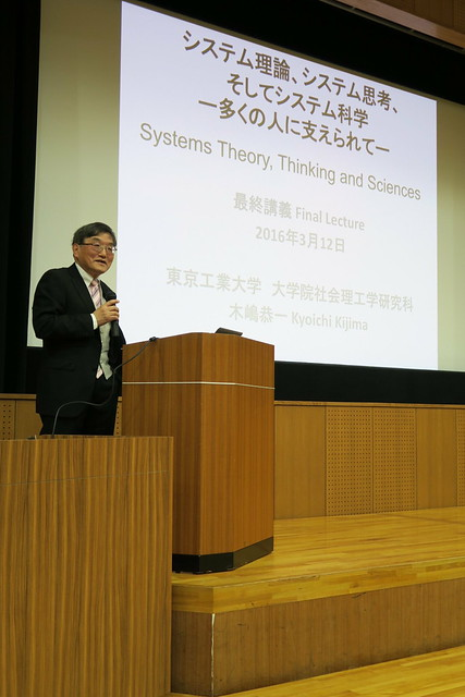 TiTech Ookayama
