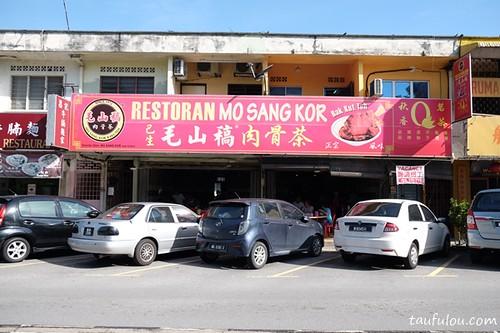 Mo sang Kor (2)