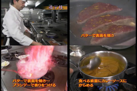 blog_gattenCurryHotelMeat