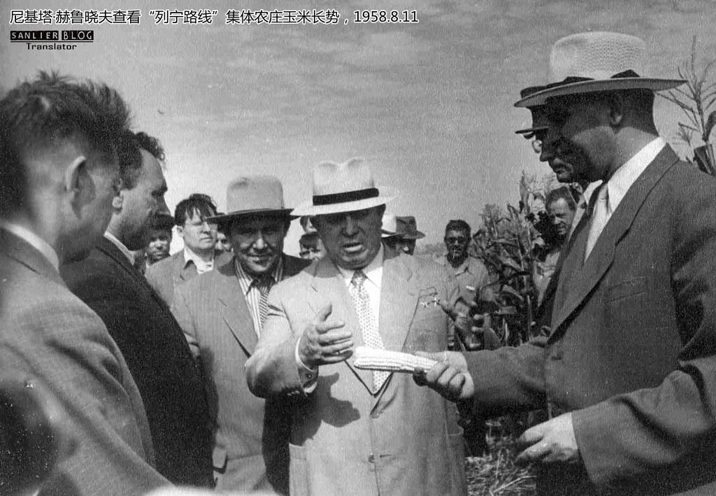 赫鲁晓夫1958视察古比雪夫州19