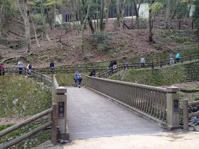 養老の滝 紅葉橋