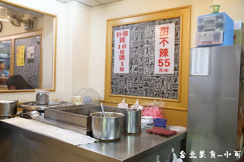 台北松山豆味行甜不辣豆味行松山 豆味行台北南昌 豆味行新莊 豆味行菜單 豆味行外送