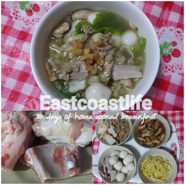 Teochew BCM