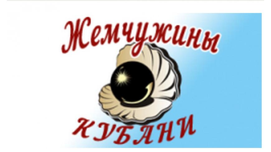 Состоялась торжественная церемония награждения победителей конкурса «Жемчужины Кубани»