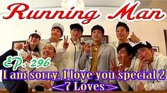 Running Man Ep.296