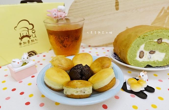 22 老胡賣點心 蜂蜜抹茶蛋糕捲 蜂蜜蛋糕捲 一口乳酪球 火腿乳酪球 一口巧克力