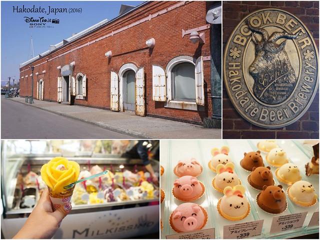 2016 Japan, Hokkaido - Hakodate Kanemori Red Brick Warehouse 02