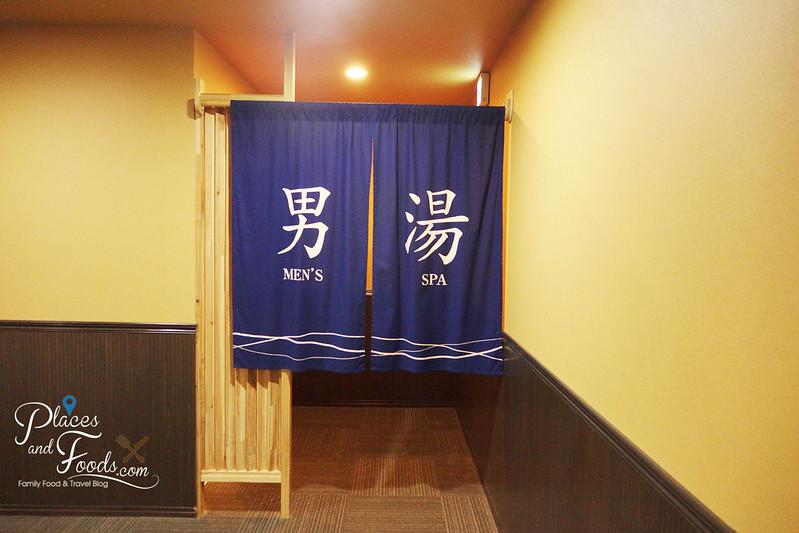 Hotel Mori no Kaze Tazawako men hot spring