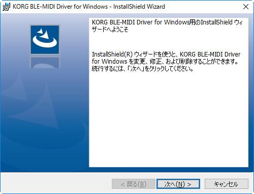 Download Midi Drivers Windows 10 Torrent - skinnydedal