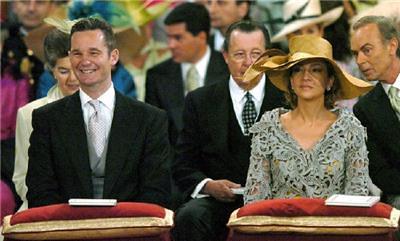 В Іспанії судять принцесу