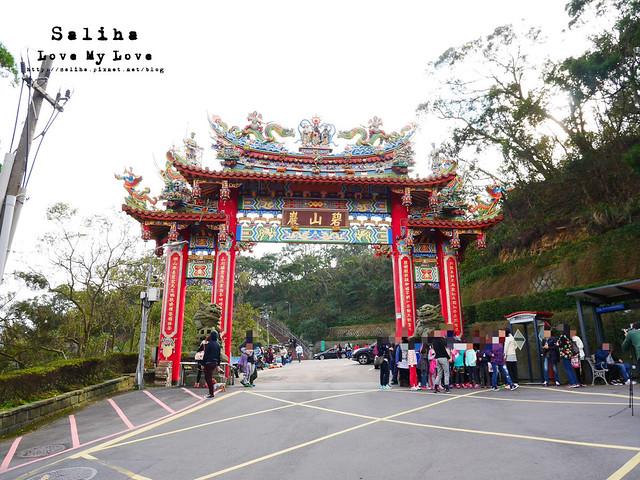 台北內湖一日遊踏青郊遊爬山碧山巖步道 (29)