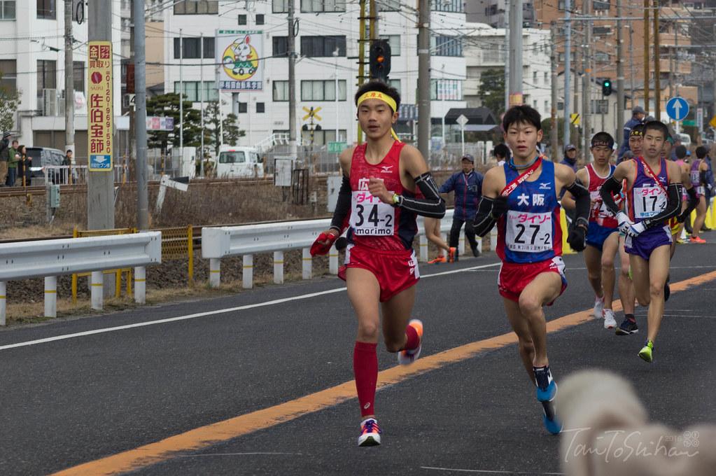 第二十一回 天皇盃全国都道府県対抗男子駅伝競走 (21th Emperor's Cup Inter Prefectural Men's Ekiden Hiroshima)