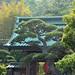 Hase-dera Sammon by NaturalLight