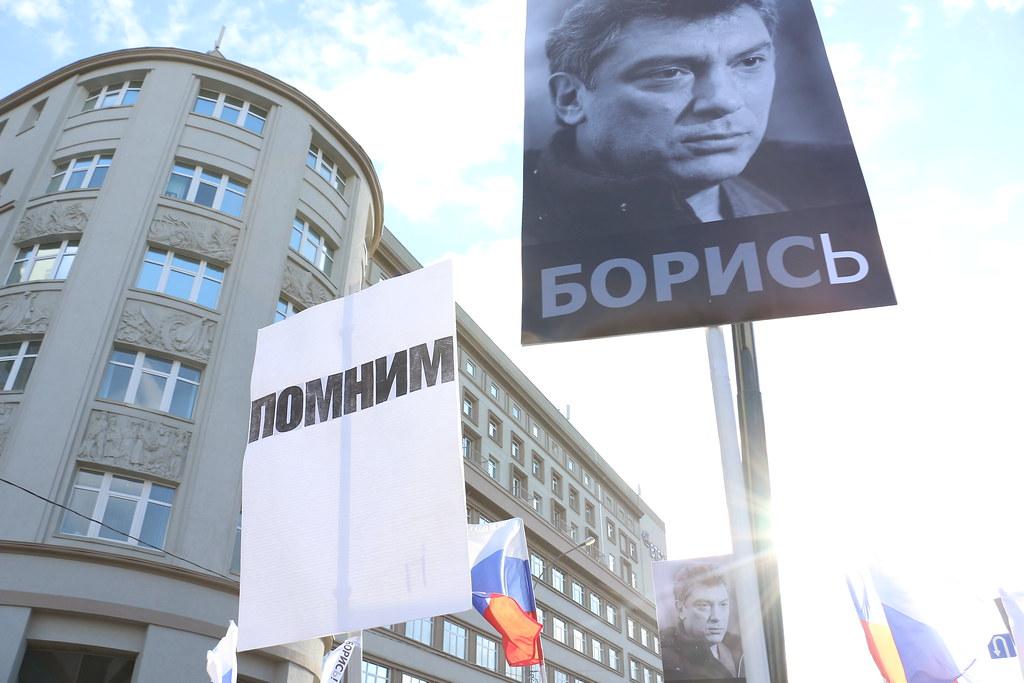 Nemtsov_27fev16_167