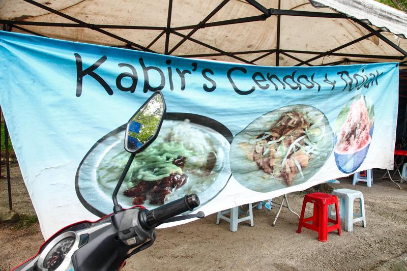 Kabir's Cendol and Rojak Banner