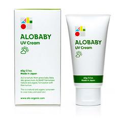 赤ちゃん 日焼け止め アロベビー