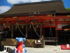 Gabite in Gion, Kyoto 32