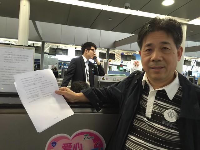 出国8-出示航空公司的旅客登机记录